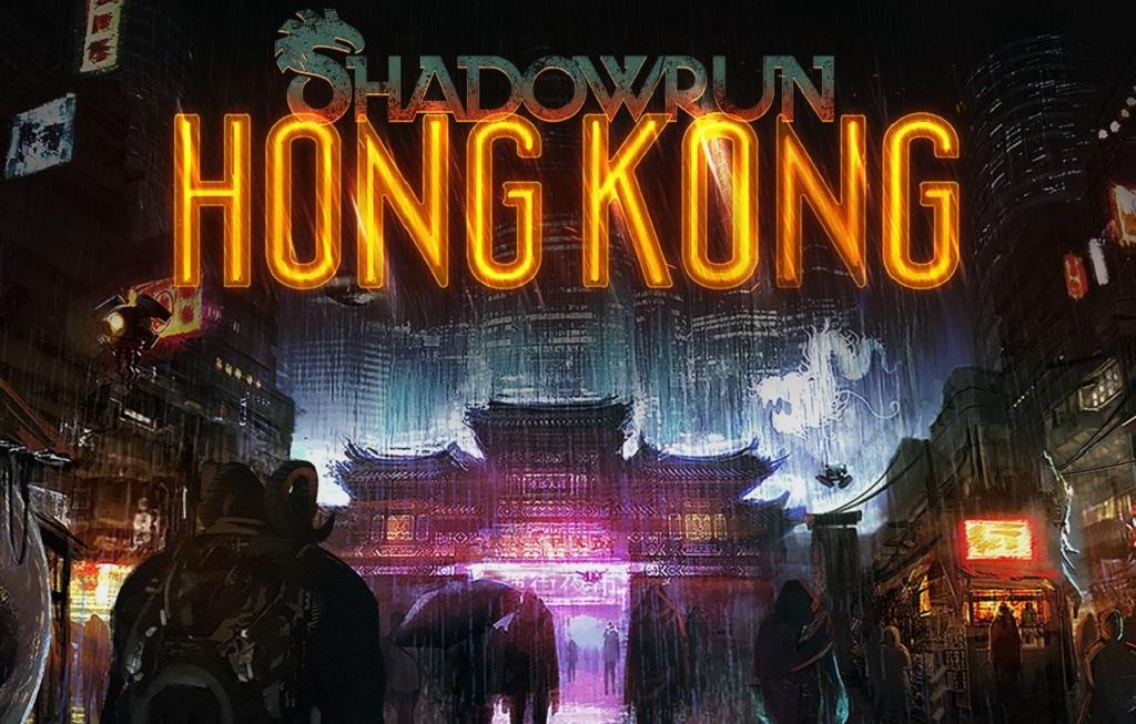 Shadowrun Hong Kong are data de lansare
