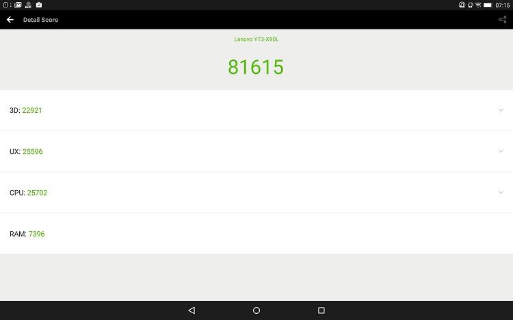 Screenshot_2016-08-24-07-15-54-852