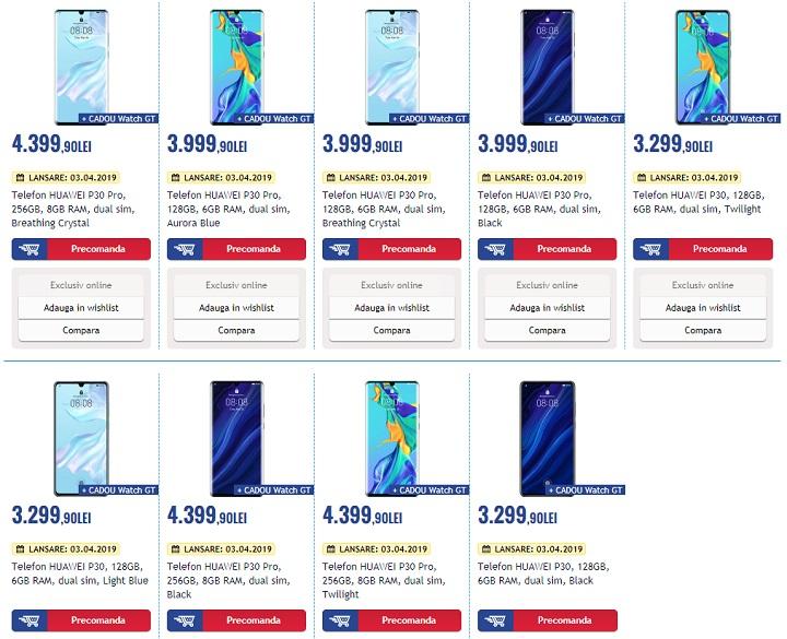 Huawei media galaxy