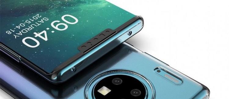 Din cauza problemelor pe care le are cu SUA, Huawei nu va mai putea fabrica procesoarele Kirin, realizate în fabrica TSMC.