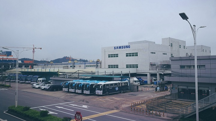 Samsung fabrica China