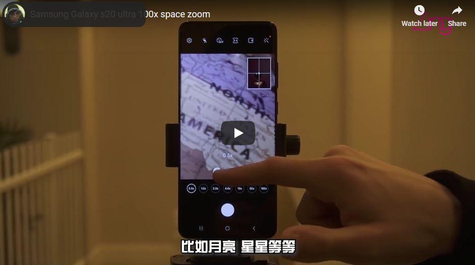 Vedeți în acțiune zoom-ul 100x de pe Samsung Galaxy S20 Ultra.