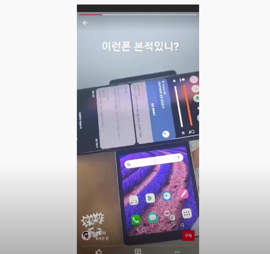 Primul material video în care vedem în acțiune smartphone-ul dual display Wing al LG.