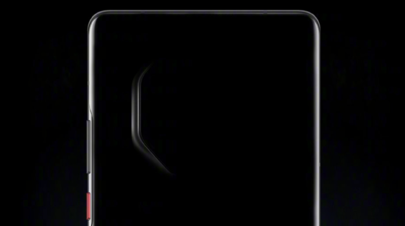 Așa arată spatele lui Huawei Mate 40 pe baza unei prime imagini oficiale.