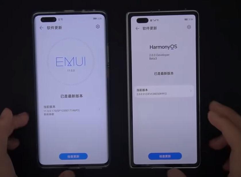 Sistemul de operare HarmonyOS 2.0, dezvoltat de Huawei pe baza unui Android Vanilla ar putea fi adoptat și de OPPO, Xiaomi sau Vivo.